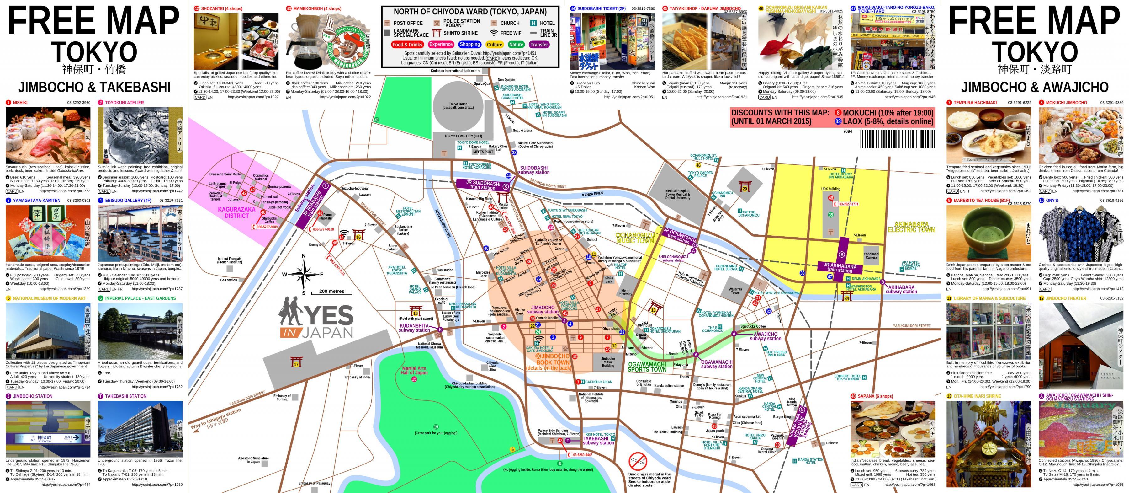 tokyo walking map tokyo walking tour map (kantÅ japan). tokyo map tourist article expired roppongi hills tokyo skytree